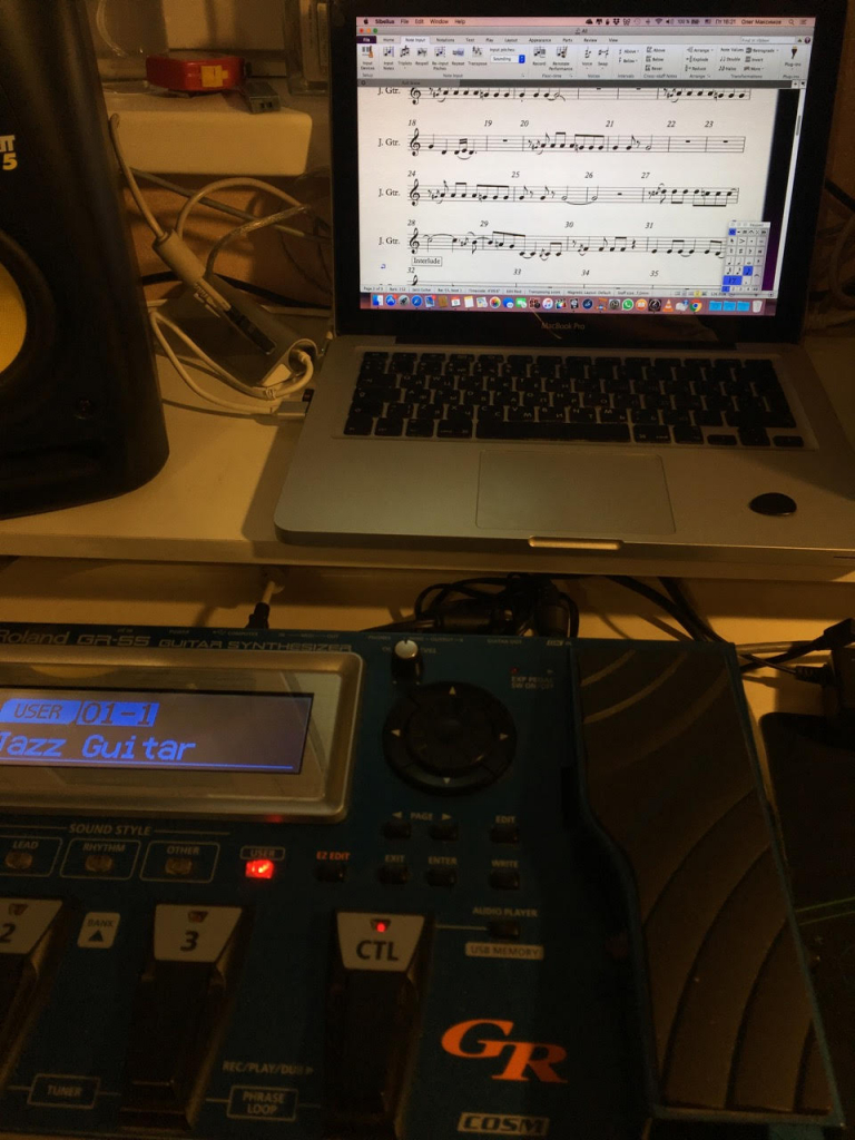 Oleg's set up for transcribing music